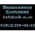 Поверка Весы (за 1 диапазон, интервал) BL